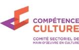 Cohorte du 12 août – 11 outils pour gérer en 2020 et +